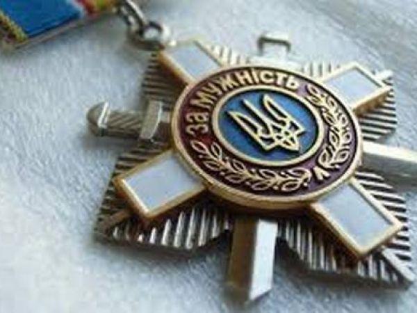 Президент нагородив кропивницьких спецпризначенців орденами «За мужність»
