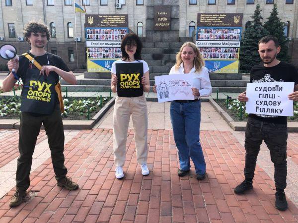 У Кропивницькому пройшла акція на підтримку Сергія Стерненка «Покажіть нам справедливість!»