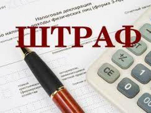 Держслужбовця Кіровоградської ОДА оштрафували за неподання декларації