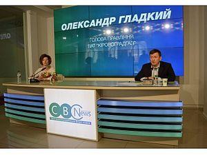 """Як пройшла прес-конференція директора """"Кіровоградгазу""""  Олександра Гладкого?"""