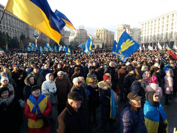 Кропивницькі націоналісти долучилися до всеукраїнської акції: Ні капітуляції! (ФОТО)