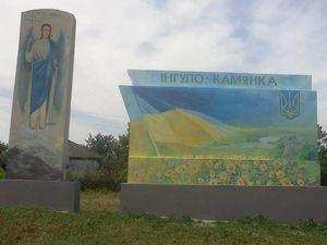 На Кіровоградщині сільська громада вимагає звільнення директорки будинку культури