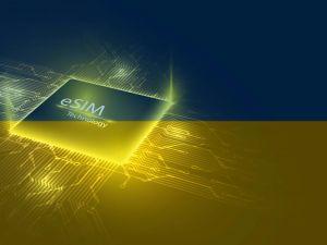 eSIM от Киевстар: к чему готовиться украинцам