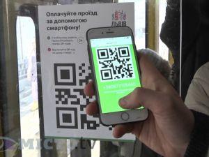 З початку року українці купили більше QR-квитків на транспорт, ніж за весь минулий рік