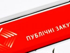Нові електронні функції відбору постачальників