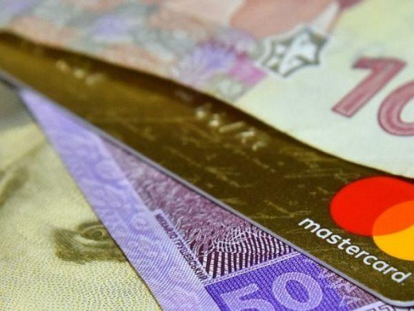 Кіровоградщина: Фірму постачальника газу зобов'язують повернути 150 тисяч