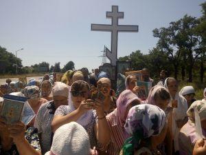 В Кропивницком прошел праздничный крестный ход