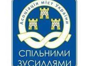 Ще одна громада Кіровоградщини стала членом Асоціації міст України