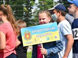 У Кропивницькому розпочались змагання Всеукраїнської спартакіади «Повір у себе»