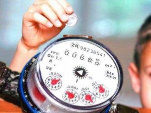 У Кропивницькому затвердили внески за обслуговування та заміну водолічильників у приватному секторі