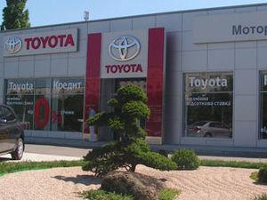 Мрії збуваються: стати власником новенької Toyota кропивничани можуть уже сьогодні