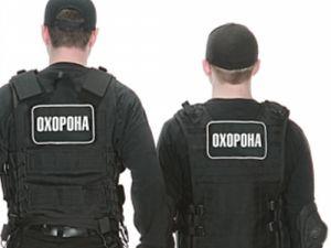 Роботодавці Кіровоградщини потребують охоронників