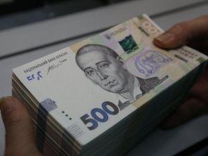 Зарплати на Кіровоградщині на три тисячі менші, ніж середні по Україні