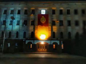 Будівлю Кіровоградської ОДА підсвітили помаранчевим кольором