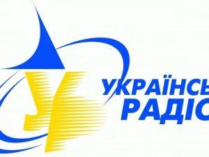 Стартує проєкт «Українське радіо. Крим»