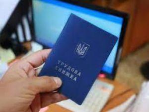 В Україні виявили майже дві тисячі неформальних працівників