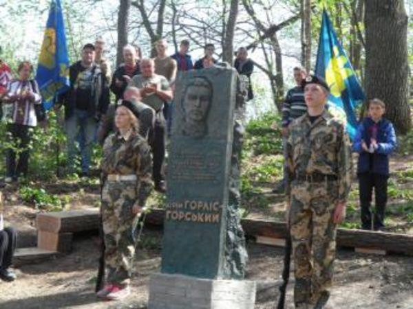 Націоналісти Кіровоградщини взяли участь у відкритті пам'ятника Горлісу-Горському