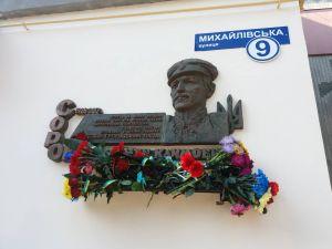 У Кропивницькому відкрили пам'ятну дошку воїну УПА Семену Сороці (ФОТО, ВІДЕО)