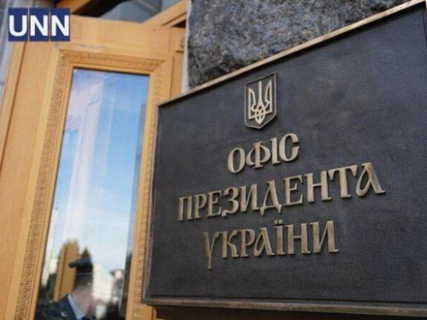 """Жителя Кропивницького підозрюють у """"замінуванні"""" Офісу Президента"""