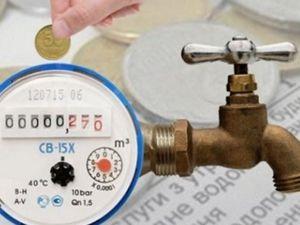 Кропивницький: Скільки коштуватиме вода у 2021 році?