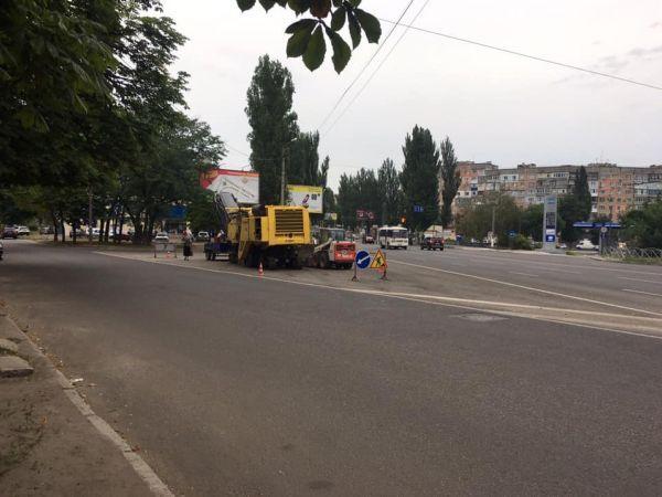 Кропивницький: У місті ремонтують площу Дружби Народів (ВІДЕО)