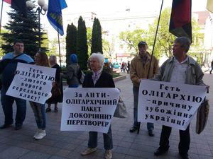 Кропивницькі націоналісти вимагають від депутатів підтримати  Антиолігархічний пакет  (ФОТО)