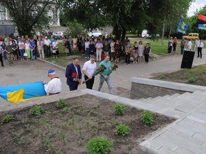 Надзвичайники долучились до вшанування  пам'яті  жертв політичних репресій