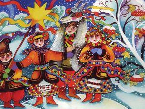 Різдво стука у віконце: Христос народився! Славімо Його!