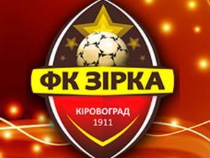 Легендарний футболіст кіровоградської «Зірки» відзначає ювілей