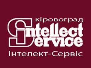Інтелект-Кіровоград: зміни в законодавстві та новини за січень