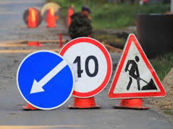 Вулицю Кропивницького закривають на капремонт