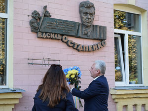 У Кропивницькому відкрили пам'ятну дошку члену Національної спілки театральних діячів України