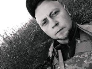 У зоні ООС помер солдат із Кіровоградщини Андрій Панфілов
