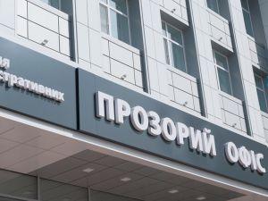 """Кропивницький: """"Прозорий офіс"""" змінює графік прийому мешканців селища Нового"""