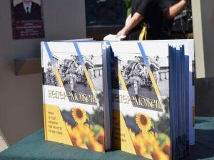«Непереможен»і: У Кропивницькому презентували книгу про Героїв АТО