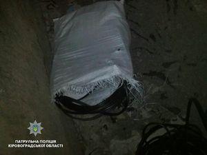 Патрульні Кропивницького виявили ймовірних крадіїв електрокабелів