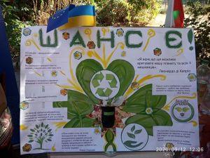 Як у Кропивницькому пройшов «Європікнік»