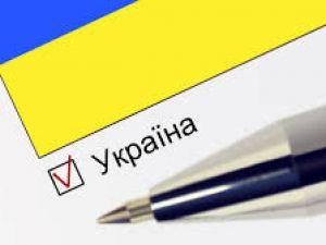 Перехід на українську з 16 січня. Яких сфер це стосується