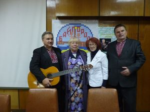У клубі авторської пісні «Байгород» пройшов вечір на честь захисників України