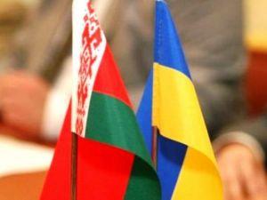 Для громадян Білорусі спростили порядок оформлення посвідок на тимчасове проживання в Україні
