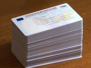 Абітурієнтам варто потурбуватися про оформлення ID-картки