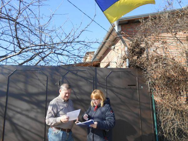 У Кропивницькому націоналісти ініціюють перейменування вулиці