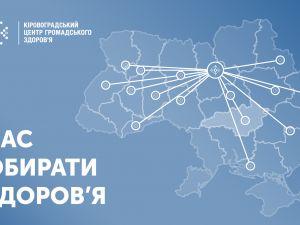 В Україні  триває напружена епідемічна ситуація з дифтерією