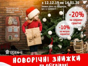 Что подарить родным, близким или друзьям на Рождество и Новый год? Знакомый вопрос? Подарите тепло!!!