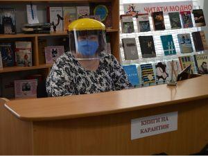 Чи готові кропивницькі бібліотеки до прийому відвідувачів?