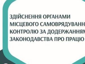 Посадовці Кіровоградщини отримали новий кейс для ухвалення актуальних рішень