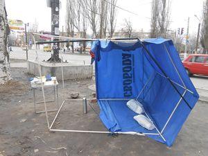 У Кропивницькому невідомий чоловік побив агітатора однієї з політсил (ФОТО)