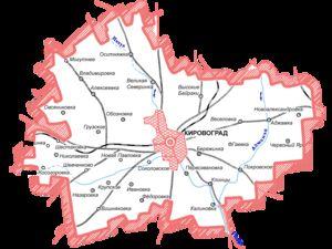 Уряд перейменував Кіровоградську РДА на Кропивницьку