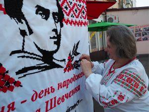 У Кропивницькому на День Незалежності представлять панно «Тарас Шевченко»