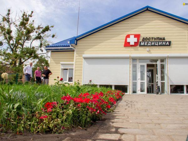 На Олександрійщині зводять нову амбулаторію (ФОТО)